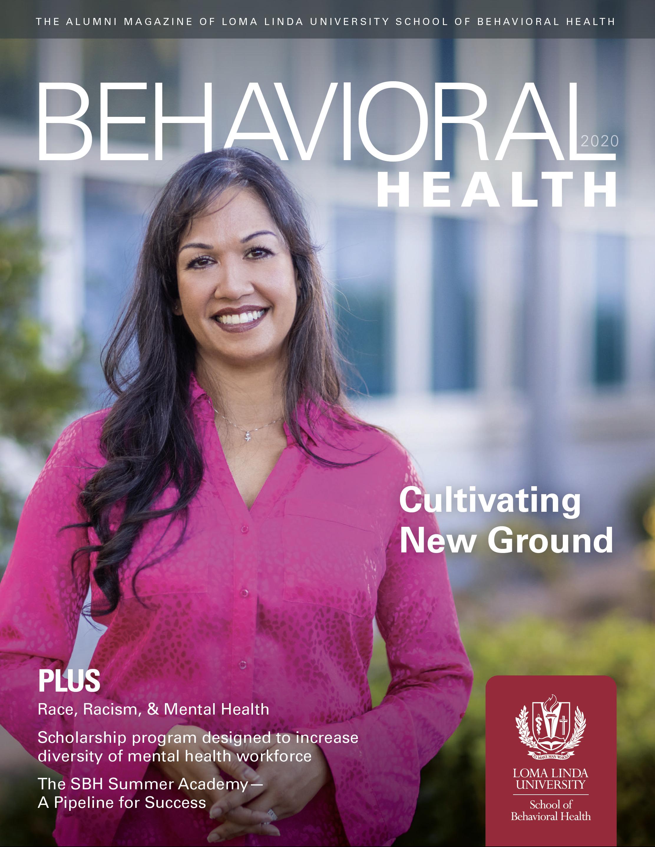 LLU Behavioral Health 2020